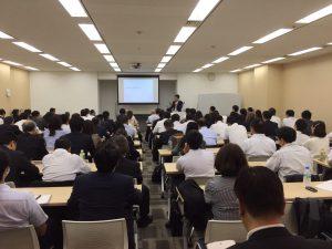 20151005大阪セミナー